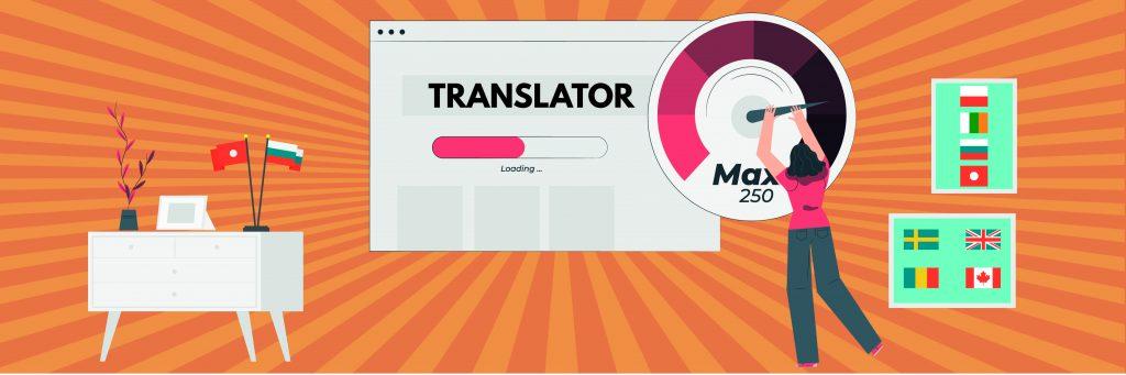 The Fast Translator Lowdown