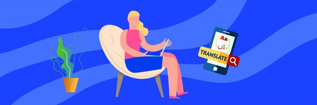 how-translation-works-translator-learning-how-translation-works
