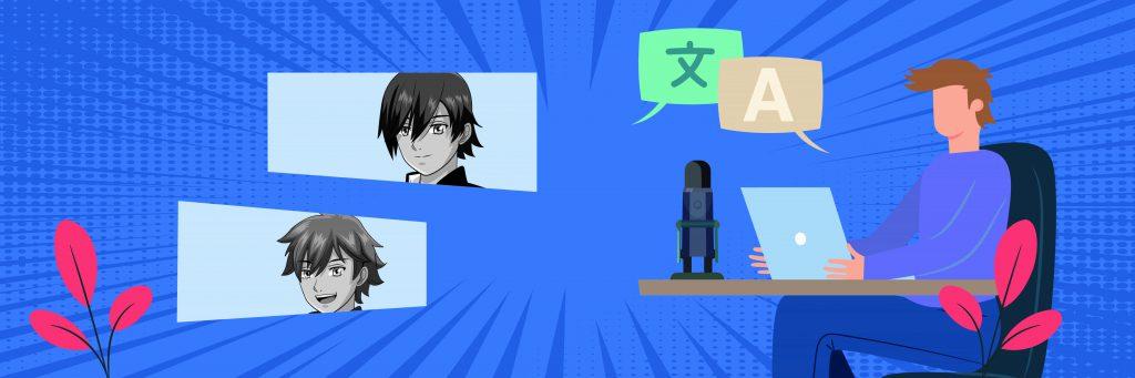 Want a Good Manga Translator? Gambatte!