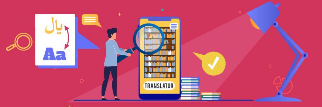 UN language translator