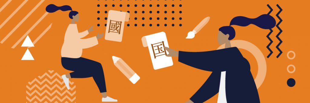 Traditional vs Simplified Chinese: Translation Questions Answered by a Native Speaker