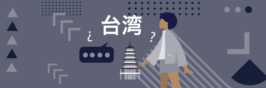 Ever Wondered What Language Is Spoken in Taiwan?